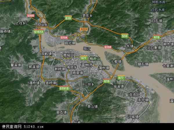 温州市高清卫星地图 温州市2018年卫星地图 中国浙江省温州市地图
