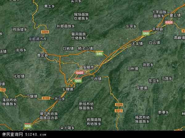 中国贵州省安顺市西秀区地图(卫星地图)