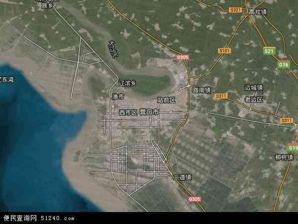 营口市高清卫星地图 营口市2016年卫星地图 中国辽宁省营口市地图
