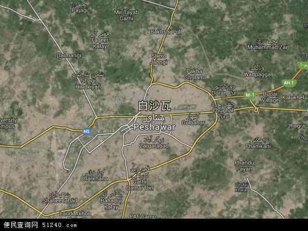 巴基斯坦白沙瓦地图(卫星地图)