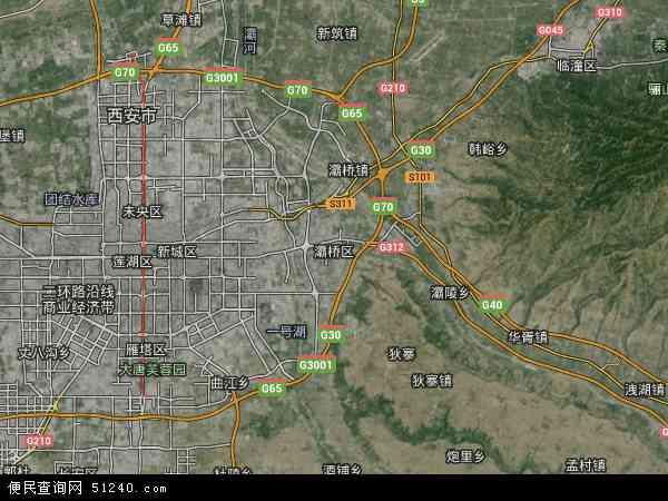 中国陕西省西安市灞桥区地图(卫星地图)