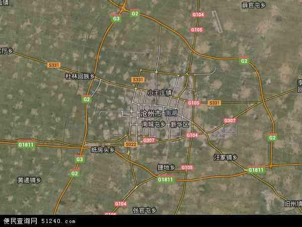 沧州市高清卫星地图 沧州市2018年卫星地图 中国河北省沧州市地图