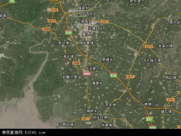 盘锦大洼县地图_大洼县地图 - 大洼县卫星地图 - 大洼县高清航拍地图