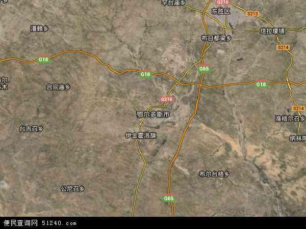 鄂尔多斯市高清航拍地图