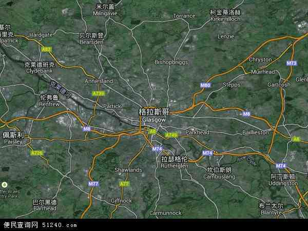 格拉斯哥地图 格拉斯哥卫星地图 格拉斯哥高清航拍地图 格拉斯哥高清卫星地图 格拉斯哥2017年卫星地图 英国苏格兰格拉斯哥地图