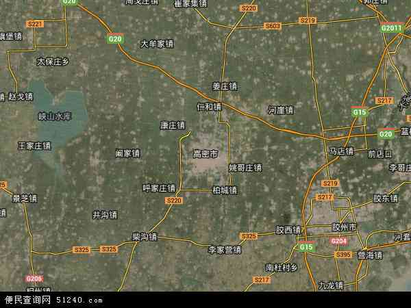 高密市地图 高密市卫星地图 高密市高清航拍地图 高密市高清卫星地图 高清图片