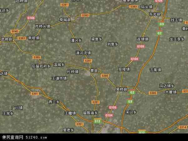 景县卫星地图 - 景县高清卫星地图 - 景县高清航拍地图 - 2019年景县