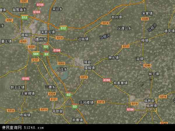 中国山东省德州市陵县地图(卫星地图)