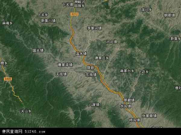 中国陕西省宝鸡市陇县地图(卫星地图)