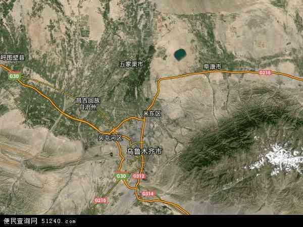 中国新疆维吾尔自治区乌鲁木齐市米东区地图(卫星地图)