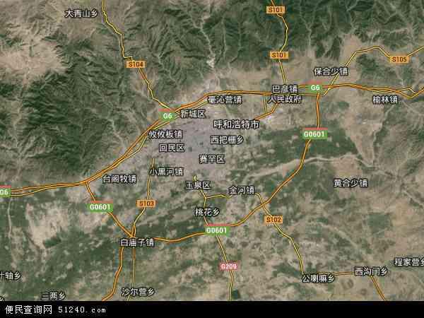 中国内蒙古自治区呼和浩特市赛罕区地图(卫星地图)图片