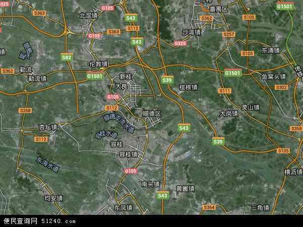 顺德区卫星地图 - 顺德区高清卫星地图 - 顺德区高清航拍地图 - 2018