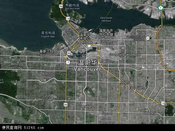 加拿大温哥华地图(卫星地图)
