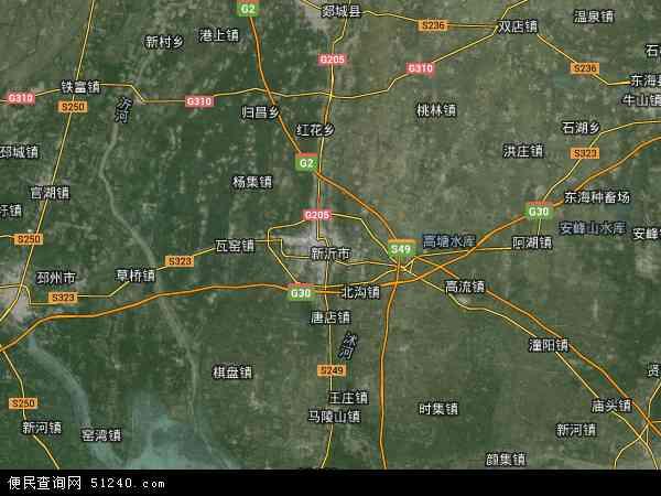 中国江苏省徐州市新沂市地图(卫星地图)