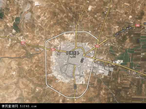 伊德利卜航拍照片,2015伊德利卜卫星地图,伊德利卜北斗卫星地图2016