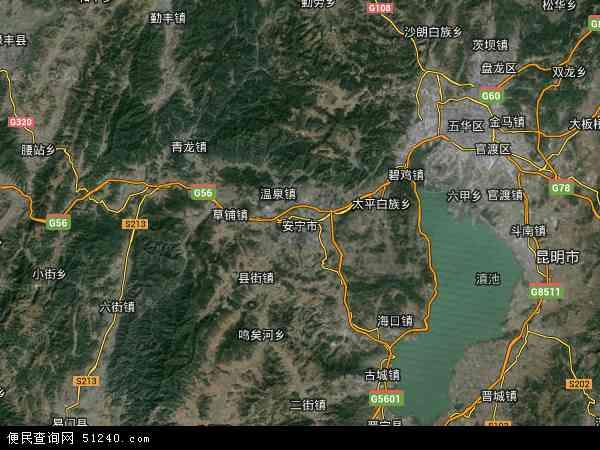 中国云南省昆明市安宁市地图(卫星地图)