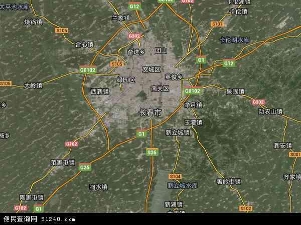 长春市地图 长春市卫星地图 长春市高清航拍地图 长春市高清卫星地图 图片