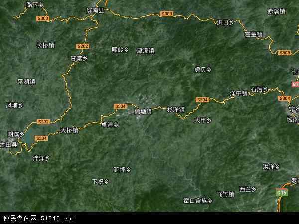 中国福建省宁德市古田县大甲镇地图(卫星地图)