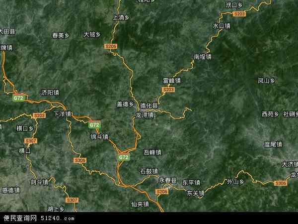 中国福建省泉州市德化县地图(卫星地图)