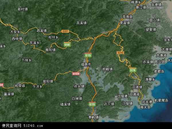 中国福建省宁德市福鼎市 /strong>地图(卫星地图)