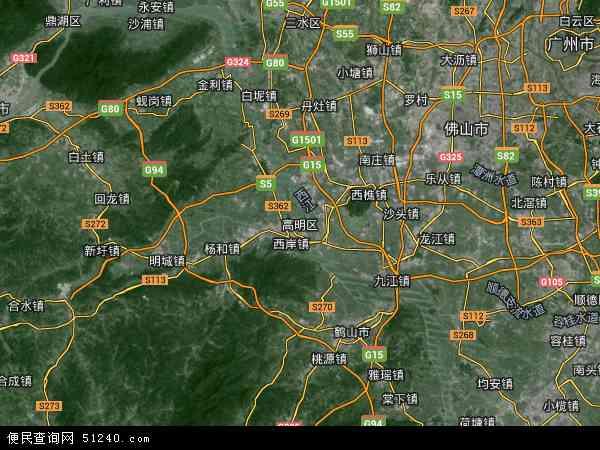中国广东省佛山市高明区地图(卫星地图)