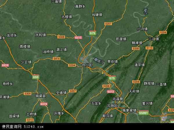 合川区卫星地图 - 合川区高清卫星地图 - 合川区高清航拍地图 - 2016