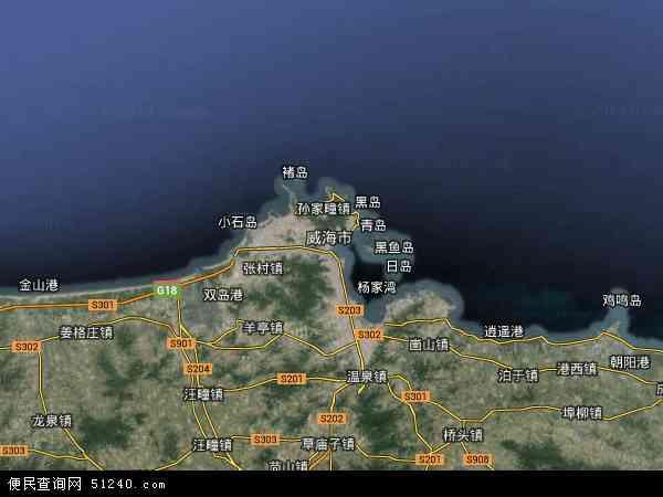 环翠区地图 环翠区卫星地图 环翠区高清航拍地图 环翠区高清卫星地图