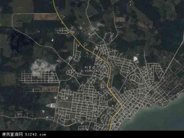 科罗萨尔北斗卫星地图2018,部分地区可以实现高清2018看到人与高清