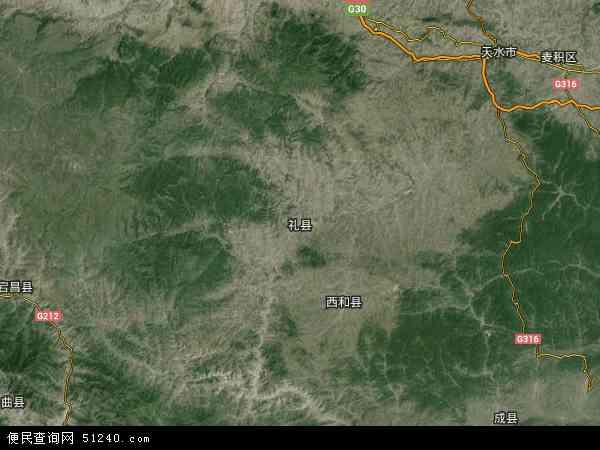 礼县地图 - 礼县卫星地图