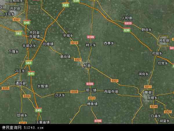 中国河南省 开封市杞县 地图 卫星地图