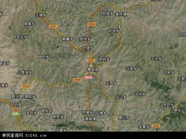 中国甘肃省天水市秦安县地图 卫星地图