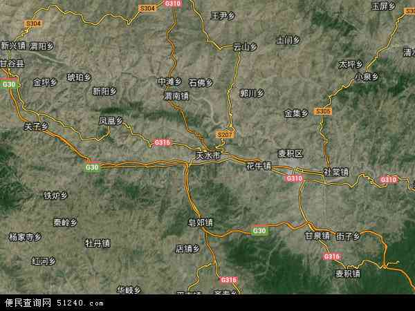 秦州区地图 秦州区卫星地图 秦州区高清航拍地图 秦州区高清卫星地图