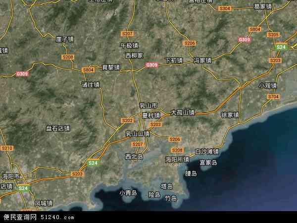 中国山东省威海市乳山市地图(卫星地图)