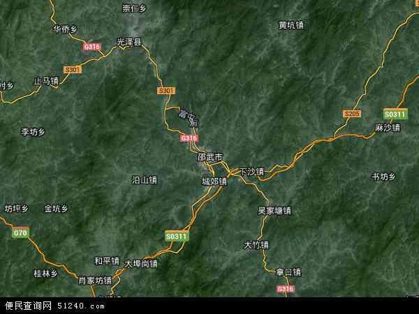 邵武市高清航拍地图 - 2019年邵武市高清卫星地图