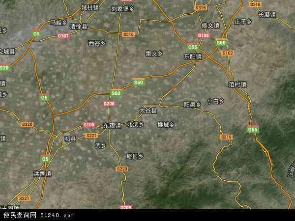 卫星地图 太谷县2018年卫星地图 中国山西省晋中市太谷县地图