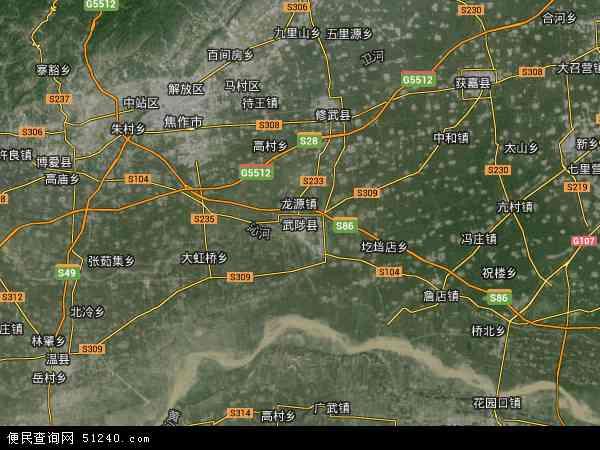 武陟县地图 - 武陟县卫星地图