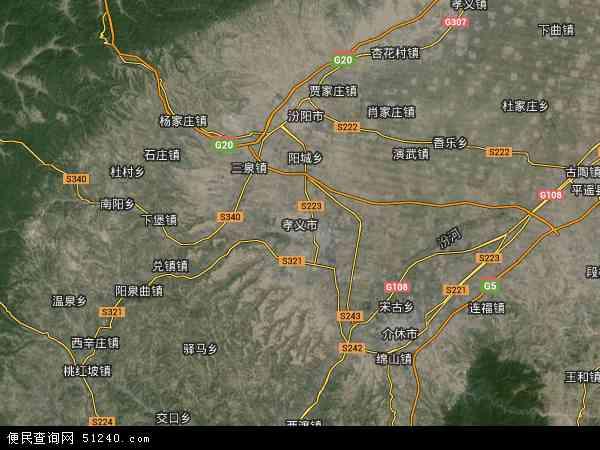 中国山西省吕梁市孝义市地图(卫星地图)