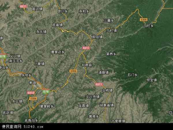 中国陕西省咸阳市旬邑县地图(卫星地图)