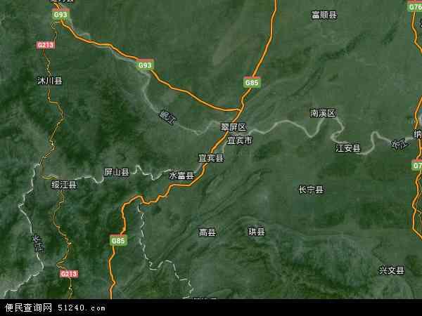 中国四川省宜宾市宜宾县地图(卫星地图)
