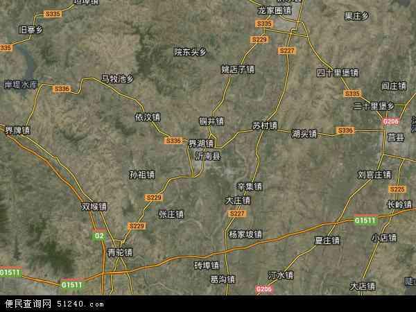 卫星地图 沂南县2018年卫星地图 中国山东省临沂市沂南县地图