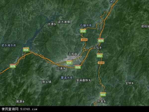 云和县高清航拍地图 - 2019年云和县高清卫星地图