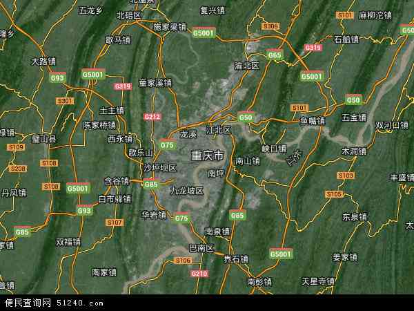 重庆市高清卫星地图 重庆市2016年卫星地图 中国重庆市地图