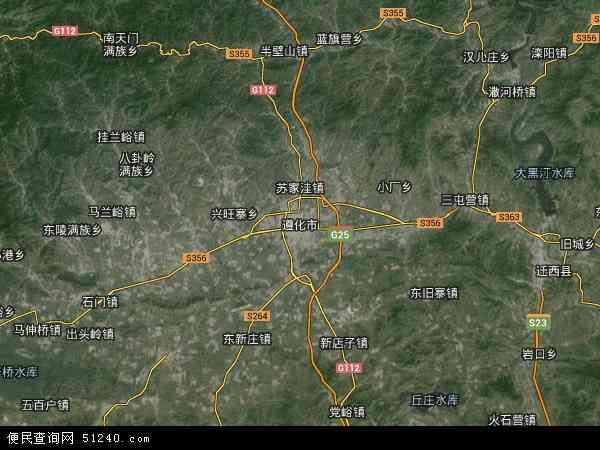 遵化市地图 - 遵化市卫星地图