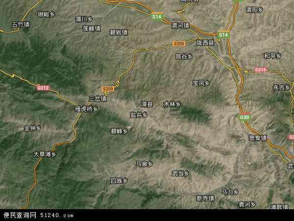 甘肃省定西市_漳县地图 - 漳县卫星地图 - 漳县高清航拍地图
