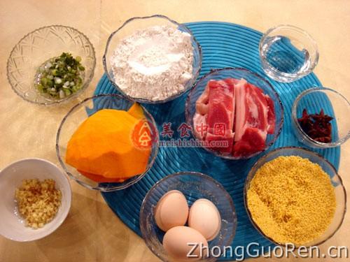 家常菜谱蒸肉-热菜南瓜-食谱-菜谱小米-天腹腔镜子宫肌瘤术后菜谱图片