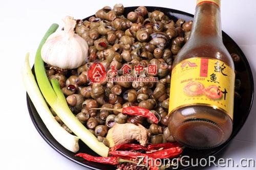菜谱汁炒鲍鱼-标准菜谱-热菜-菜谱菜谱-天2000家常螺蛳元餐图片