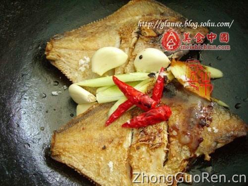 二做热菜-平鱼辣味烧芥末-蜂蜜菜谱-菜谱-家平鱼大蒜沙拉酱图片