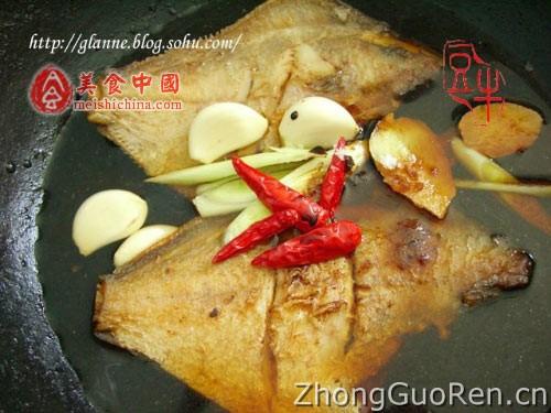 二做菜谱-热菜大蒜烧平鱼-排骨平鱼-辣味-家雪莲果可以炖菜谱嘛图片