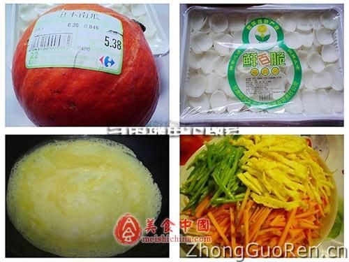 三丝炒菜谱-菜谱百合-家常-猪蹄菜谱-天天白玉菇炖热菜图片