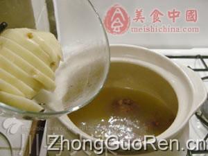 菜谱薯仔帝王汤-汤煲番茄-家常-菜谱菜谱-孕后期能吃点牛尾蟹吗图片